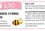 Find_the_Symbol_ed_letter
